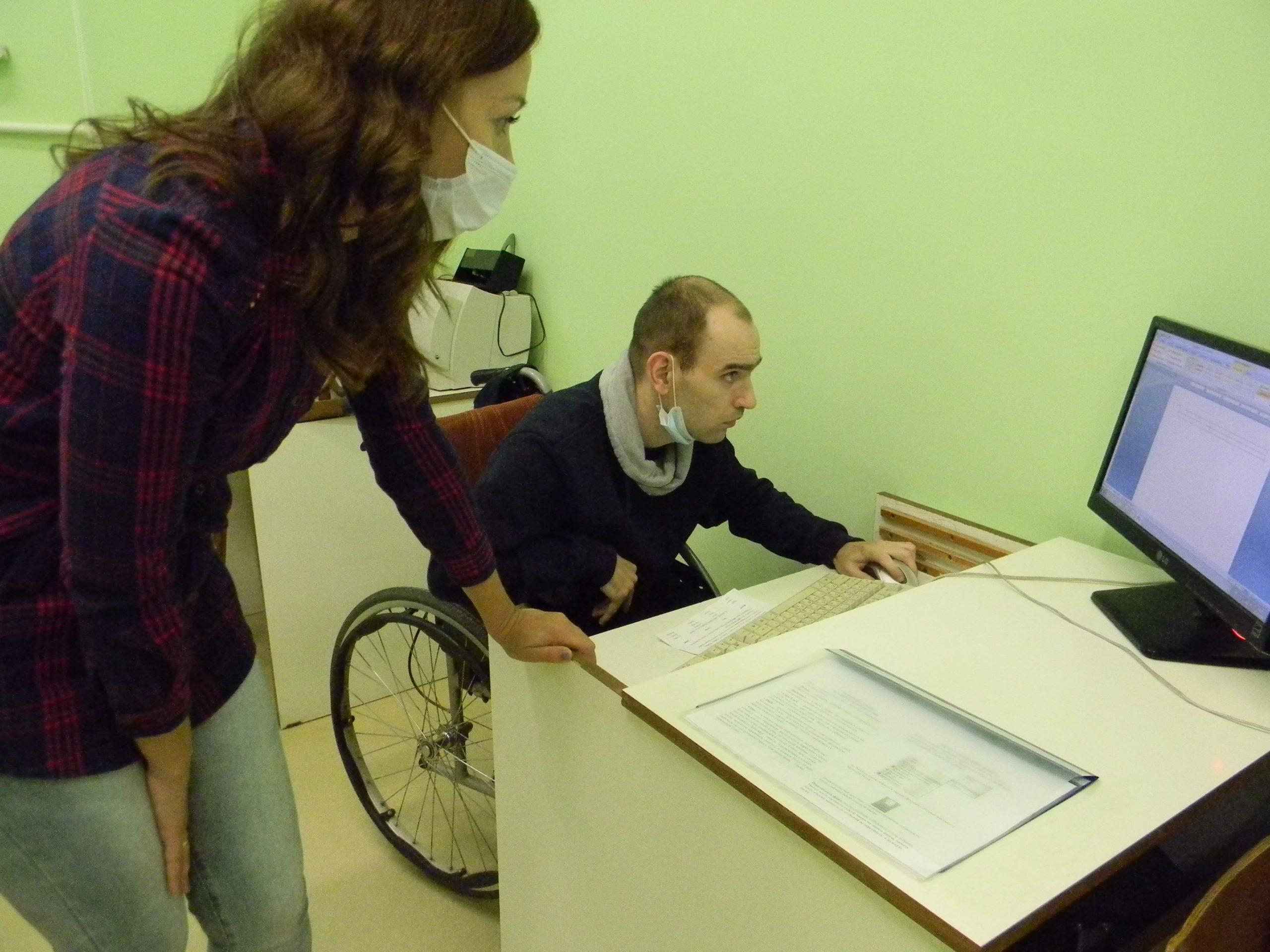 Учебный цех для молодых инвалидов…